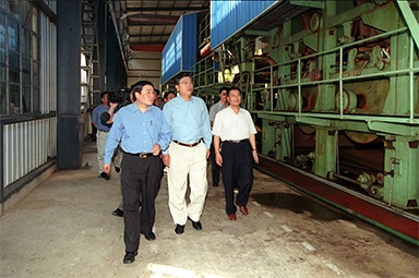 On September 19, 2000, Zhang Dejiang, then Secretary of the Zhejiang Provincial Party Committee, and his party inspected the company