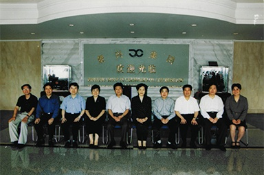 On June 1, 2001, the then Deputy Governor Ye Rongbao and other leaders came to the company to inspect and guide the