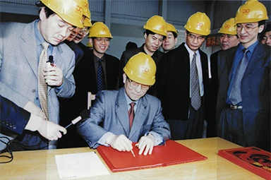 On April 3, 2002, Chai Songyue, then Governor of Zhejiang Province, inspected Jingxing Industrial Park
