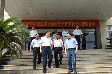 On August 28, 2010, Jin Deshui, then Deputy Governor of Zhejiang Province, and his party came to the company to guide
